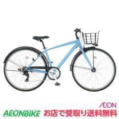【早得】トップバリュ セレクト アルミフレーム自転車 スポーツタイプD ブルー 27型 外装7段変速 LEDオートライト付き お店受取り限定