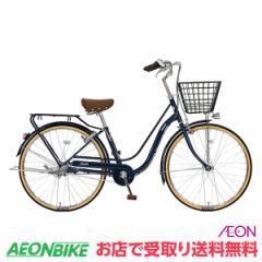 【早得】トップバリュ セレクト カジュアル自転車 ベルソータイプB ネイビー 27型 内装3段変速 LEDオートライト付き お店受取り限定