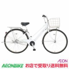 【早得】トップバリュ セレクト アルミフレーム自転車 ベルトドライブ シティータイプC ホワイト 27型 内装5段変速 LEDオートライト付き