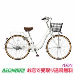 【早得】トップバリュ セレクト カジュアル自転車 ベルソータイプB ホワイト 27型 内装3段変速 LEDオートライト付き お店受取り限定