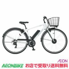 【早得】電動 アシスト 自転車 アレグレス e+ (プラス) イオン限定 ホワイト 27型 外装7段変速 お店受取り限定