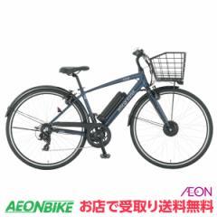 【早得】電動 アシスト 自転車 アレグレス e+ (プラス) イオン限定 ネイビー 27型 外装7段変速 お店受取り限定