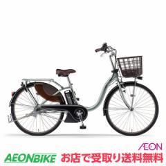 ヤマハ PAS ウィズ With 2020年モデル 12.3Ah ピュアシルバー 26型 PA26W YAMAHA 電動 アシスト 自転車