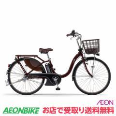 ヤマハ PAS ウィズ With 2020年モデル 12.3Ah カカオ 26型 PA26W YAMAHA 電動 アシスト 自転車