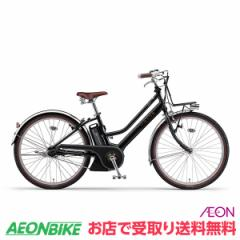 ヤマハ PAS ミナ Mina 2020年モデル 12.3Ah マットブラック 26型 PA26M YAMAHA 電動 アシスト 自転車 お店受取り限定