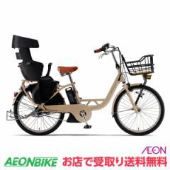 ヤマハ PAS クルー Crew 2020年モデル 15.4Ah マカロンラテ 24型 PA24C YAMAHA 電動 アシスト 自転車