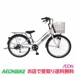 クーポン配布中!子供用 自転車 クーペリージュニアA シルバー 外装6段変速 24型 お店受取り限定