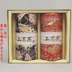 【日本茶/緑茶 ギフトセット(詰め合わせ・ご贈答)】 香川県産 煎茶(上讃岐の雫) 2缶セット 各150g入り  「缶入り」