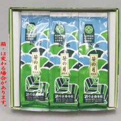 【日本茶/緑茶 ギフトセット(詰め合わせ・ご贈答)】 香川県産 笹の月 3本セット 各100g入り  「袋入り」