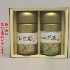 【日本茶/緑茶 ギフトセット(詰め合わせ・ご贈答)】 香川県産 上煎茶 2缶入 各150g入り  「缶入り」