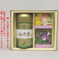 【日本茶/緑茶 ギフトセット(詰め合わせ・ご贈答)】 香川県産 上煎茶(笹の月) 1缶 150g入り&お菓子 2種類セット  「缶入&