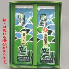 【日本茶/緑茶 ギフトセット(詰め合わせ・ご贈答)】 香川県産 煎茶(笹の月)&上熱湯緑茶セット 2本入 各100g入り   「袋入り