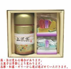 【日本茶/緑茶 ギフトセット(詰め合わせ・ご贈答)】 香川県産 煎茶(上讃岐の雫) 1缶 150g入り&お菓子 2種類セット  「缶入&