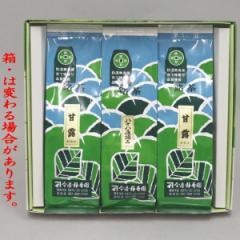【日本茶/緑茶 ギフトセット(詰め合わせ・ご贈答)】 香川県産 煎茶3本入セット (甘露2本・八十八夜摘み1本 各100g入り)  「袋