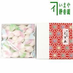 【お菓子 和菓子/干菓子】 落雁(らくがん) 和三盆糖 くす玉(千代箱くす玉 絞り柄) ばいこう堂