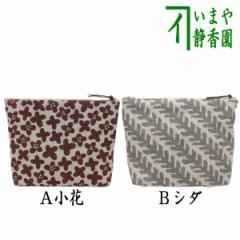 【ポーチ】 新ビオポーチ 大 小花又はシダ 幡井上企画