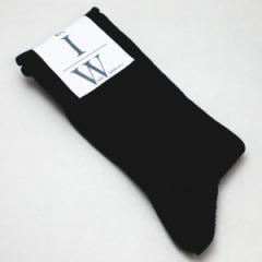 【日用品/雑貨 靴下(くつした・ソックス)】 洗える紙製品 和紙くつした ロング(黒色) S〜M ゴムなし