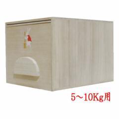 【日用品/雑貨 米櫃/米蔵】 米びつ かわいい模様入り 桐製 5〜10kg用