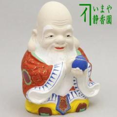 【雑貨 置物】 人形 寿星(寿老人) 三浦竹軒作