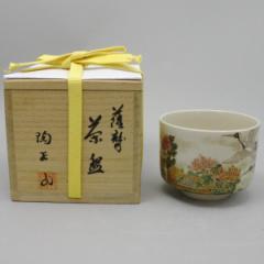 【茶器/茶道具 抹茶茶碗】 薩摩焼き 菊に鶴 一華の字而妙斎(写し) 橋本陶正山作