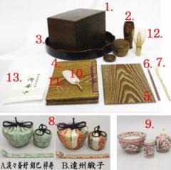 【茶器/茶道具セット 茶箱セット(利休茶箱セット)】 特上セット 茶箱点前桑13点セット