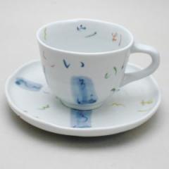 【日用品/雑貨 コーヒーカップ(ティーカップ)】 有田焼き カップ&ソーサー いろは