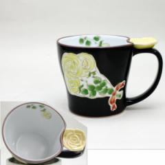 【マグカップ/コップ 父の日】 有田焼き 花束 バラ