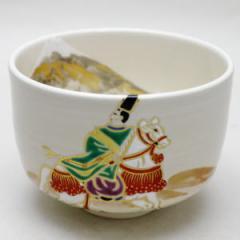 【茶器/茶道具 抹茶茶碗】富士山 在原業平 東下り 宮川香雲作 (竜谷窯)