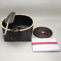【茶道具 茶道具セット 炭道具】 炭斗セット(炭取りセット) 風炉用