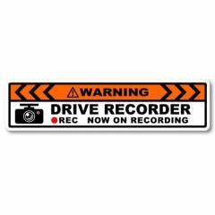 Carbay ドライブレコーダー NOW ON RECORDING ステッカー シール 20×5cm Mサイズ 英 耐水 耐候 説明書付 あおり運転対策