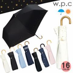 折りたたみ傘 日傘 uvカット 100% 遮光  wpc mini 遮熱 紫外線カット 完全遮光 軽量 50cm 紫外線対策 折り畳み傘 w.p.c 送料無料