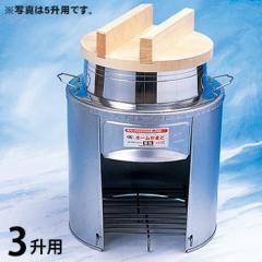 防災用 かまどセット 約3升用  炊き出し 調理 非常用 災害対策
