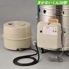 まかないくん30型用 灯油バーナーセット 二段階燃焼 50Hz・60Hz   防災グッズ 炊き出し 調理