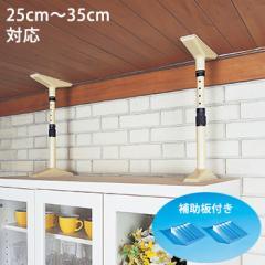 マグニチュード7ML-35白(アイボリー)(25cm〜35cm用)[2本1組]