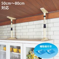 マグニチュード7ML-80白(アイボリー)(50cm〜80cm用)[2本1組]