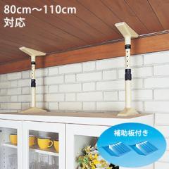 マグニチュード7ML-110白(アイボリー)(80cm〜110cm用)[2本1組]
