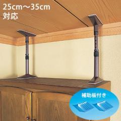 マグニチュード7ML-35茶(ブラウン)(25cm〜35cm用)[2本1組]