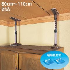 マグニチュード7ML-110茶(ブラウン)(80cm〜110cm用)[2本1組]