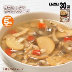 カゴメ野菜たっぷりスープ きのこのスープ160g×30袋セット