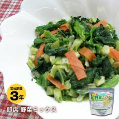 野菜ミックス おむすびころりん本舗 2種類の調味料付き 酢の物【賞味期限2024年6月迄】