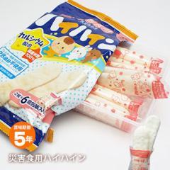 非常食 災害食用ハイハイン 2枚×6個包装入り おせんべい 赤ちゃん ベビー食 7ヶ月頃から アレルギー28品目不使用