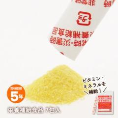 非常時・災害時 栄養補給食品 1袋7包入[M便 1/5]