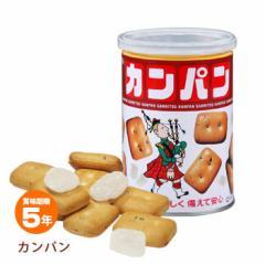 三立カンパン(SANRITSU サンリツ 三立製菓 乾パン 非常食 保存食)