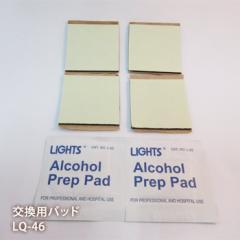 交換用 両面接着パッド×4枚&アルコールパッドセット LQ-46 LH-901LP・LH-901GLP用[M便 1/18]