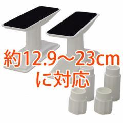 家具転倒防止 突っ張り棒 伸縮棒 ホワイト 2本組 3Sサイズ約12.9〜23cm対応 KTB-12W