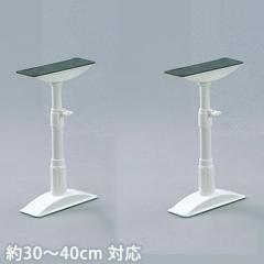 家具転倒防止 突っ張り棒 伸縮棒 ホワイト 2本組 Sサイズ約30〜40cm対応 KTB-30W