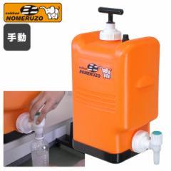 非常用浄水器 コッくん 飲めるゾウ ミニ 18L MJMI-02 ポリタンク型 オレンジ 蛇口 水道