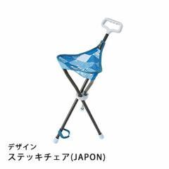 イス 椅子 デザインステッキチェア(JAPON) #73173138