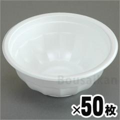 炊き出し用 使い捨て 発泡スチロールどんぶり 50枚セット 積水化成品 ボール 食器 祭事