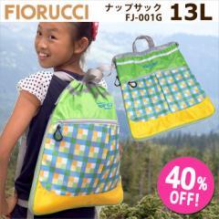 ナップサック Fiorucci  グリーン FJ-001G〔約13L〕